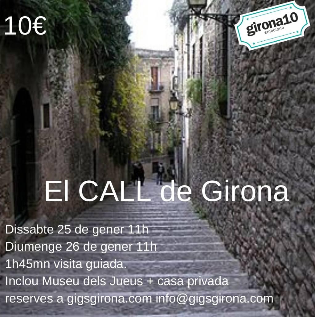 foto de El Call de Girona